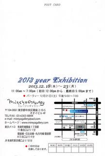 20131218B.jpg
